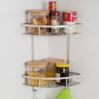【领券满减】ORZ 厨房置物架金属调味品收纳层架 浴室卫生间置物架储物