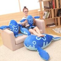 ???创意靠垫荣耀庄周的坐骑鲲抱枕毛绒玩具鲲靠垫3D公仔可爱 1