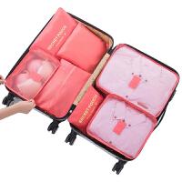 旅行收纳袋旅游鞋子内衣整理袋杂物袋套装行李箱衣物衣服