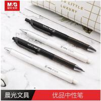晨光文具优品中性笔0.38mm学生水笔办公黑色签字笔10支 AGPH8101