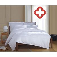 医院床上用品床单被罩枕套三件套白缎条加密酒店宾馆四件套
