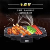 烧烤炉家用电烤炉无烟烤肉炉韩式烧烤架烤肉炉羊肉串室内烤肉机