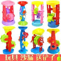 宝宝沙漏儿童玩具单个大号风车沙池玩具沙漏斗决明子沙滩玩具特大
