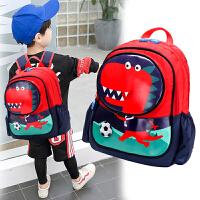 幼儿园书包恐龙卡通男宝宝1-3-6岁儿童男孩女童双肩包轻便小背包5