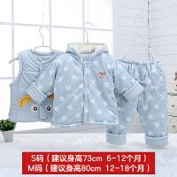 20180823201056801 婴儿棉衣套装三件套外套 3-18个月新生儿套装宝宝秋冬加厚棉袄
