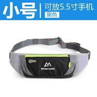 户外多功能运动6寸手机包腰带夜跑步迷你腰包男女登山装备