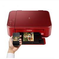 Canon/佳能 MG3680 手机照片打印机 一体机 打印复印扫描 佳能MG3680 多功能打印机 佳能3680 喷墨多功能一体机 5秒开启无线 手机AP直连 自动双面打印