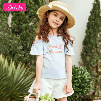 【99元3件】笛莎童装女童短袖T恤夏季新款中大童儿童露肩洋气短袖T恤上衣