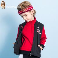 【3件3折:87元】暇步士童装秋季新款男童马甲时尚趣味印图百搭单马甲儿童马甲