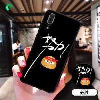 华为P20Pro手机壳软壳CLT-AL01外壳卡通手机套huawei磨砂软男女