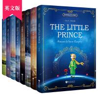 世界经典文学名著系列:小王子、老人与海、动物庄园等(全英文版)(套装共8册)