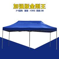户外广告折叠帐篷印字伸缩四角帐篷伞摆摊雨棚车棚大伞雨篷遮阳棚 3*6金刚王加强版40管(蓝色)