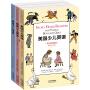 美国少儿英语(套装1-3册)(英文彩色插图版)