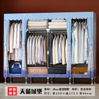 家用简易布衣柜钢管加粗加固收纳柜大号单双人衣橱简约现代经济型 红色 2.5米天蓝城堡