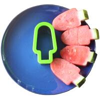 不锈钢创意西瓜切块器雪糕冰棍造型模具水果拼盘西瓜切片分割器西瓜雪糕模具