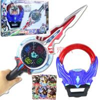 奥特曼玩具变身器召唤器欧布圆环圣剑捷德赛罗银河奥特曼 圣剑+光明圆环