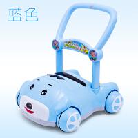 滑行车 婴儿学步车手推车玩具防侧翻女宝宝学走路6-7-18个月助步车小男孩 猴子蓝色有音乐灯光 买一送四