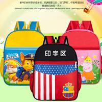 专业定制 订做幼儿园书包男童女款印字卡通可爱儿童双肩背包