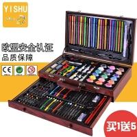 儿童绘画蜡笔水彩笔美术学习用品画画工具套装美术文具大礼盒