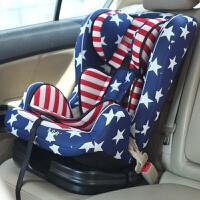 儿童汽车安全座椅 婴儿新生儿宝宝可坐可躺0-4-6岁车载坐椅