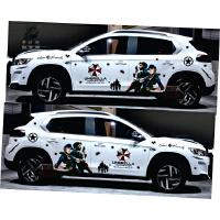 纳智捷优6车贴拉花贴纸 U6专用车身腰线彩条装饰 大7SUV陆风X5-3Y