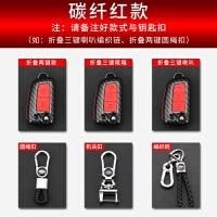 20180825090309957适用日产逍客钥匙包折叠2017款骐达蓝鸟天籁专用新轩逸汽车钥匙套