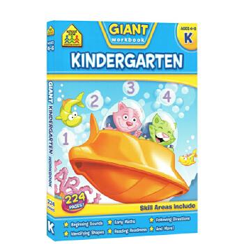 【4-6岁综合练习】School Zone Giant Workbooks Kindergarten 幼儿园练习册附答案 英文原版