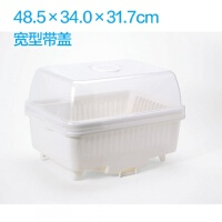 日本进口厨房收纳架置物架碗筷收纳盒碗碟餐具沥水架碗架水槽沥水 大号 带盖 长边导流