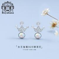 皇家莎莎皇冠耳钉925银针耳环简约风情气质耳饰女少女学生饰品女
