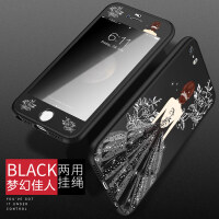 iphone5s手机壳全包苹果5s手机壳磨砂薄防摔套se卡通女挂绳硬壳潮男女5s创意保护套立体浮雕个