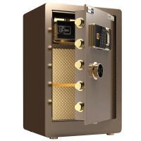 欧奈斯指纹密码保险柜家用60cm办公床头入墙WIFI远程保险箱小型防盗报警保管箱防撬保险柜抽屉带锁收纳入衣柜