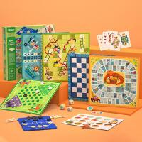 弥鹿(mideer )桌游儿童32合1多功能礼盒游戏亲子跳棋棋类益智飞行棋玩具益智亲子游戏桌面棋牌 32合一桌游