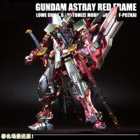 ?Bandai/万代金属着色MG红色异端高达改迷惘高达异端系列 图片色