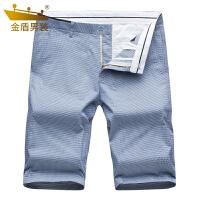 金盾男装夏季潮流休闲短裤男夏天薄款修身蓝色休闲裤青年男士裤子