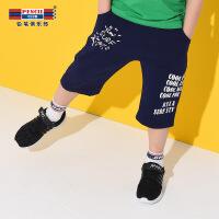 【3折价:21】铅笔俱乐部童装2020夏季男童短裤五分裤中大童休闲运动短裤儿童裤