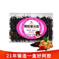 鹤王 阿胶固元糕500g(添加玫瑰花)生产日期新鲜 放心选购