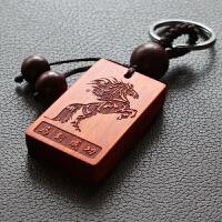 个性私人定制钥匙扣刻照片檀木汽车钥匙挂件刻字双面创意礼物男女SN7071