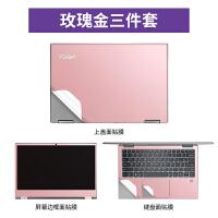 YOGA530-14贴纸联想笔记本电脑贴膜14英寸全套纯色配件外壳保护膜