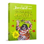 大卫・少年幽默小说系列 少女驯兽师和她的霹雳鼠