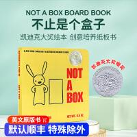 #听音频 进口英文原版绘本 Not a Box Board Book 不止是个盒子 箱子 吴敏兰推荐绘本 美国TOP百本