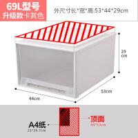 收纳箱衣物抽屉式收纳盒家用塑料整理箱子装衣服透明储物箱特大号
