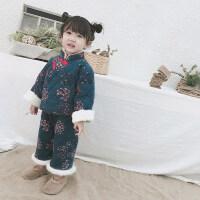 女童宝宝冬装加绒加厚保暖拜年服儿童中国风复古民族唐装碎花套装