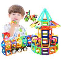 好莱木儿童磁力片积木玩具磁铁磁性1-2-3-6-8-10周岁男孩女孩益智