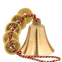 风水纯铜风铃挂件五帝铜钱铃铛小号五色线铜钟铜铃家居挂饰