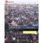 城市色彩――一个国际化视角(美)斯文诺芙 ,屠苏南,黄勇忠9787508448008水利水电出版社