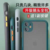 iphone11手机壳套苹果11全包镜头软硅胶11pro抖音同款MAX液态厚11promax超防摔磨砂透明撞色por摄像
