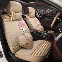 汽车坐垫四季通用卡通可爱座套全包冬季车垫套女起亚K2 K3 K4 K5