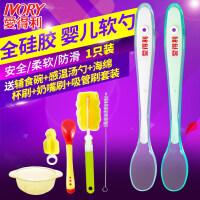 儿童硅胶软勺 宝宝碗勺餐具新生儿软头勺婴儿勺子辅食勺a126