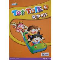 朗文英语直通 tot talk 4级别配套英语卡片 教师卡片 大卡