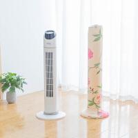 塔扇防尘罩全包塔式落地扇防尘套家用立式电风扇罩